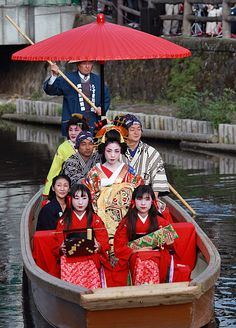 Oiran Do-chu #Tochigi #Japan #JapanWeek  Subscribe today to our newsletter for a chance to win a trip to Japan http://japanweek.us/news  Like us on Facebook: https://www.facebook.com/JapanWeekNY