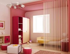 cute room divider curtain