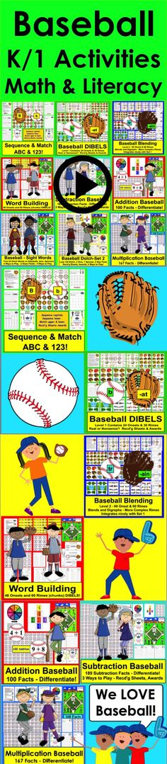 Baseball Learning Centers: Math and Literacy, Blending, Sight Words, Addition, Subtraction, Multiplication