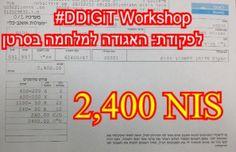 הכסף שנצבר ממכירת המוצרים שעוצבו ויוצרו על ידי הסטודנטים בסדנה נתרם לפקודת האגודה למלחמה בסרטן #DDiGiT Workshop #gamification