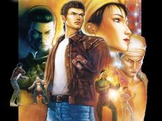 Shenmue HD and Shenmue Remastered domains registered by SEGA