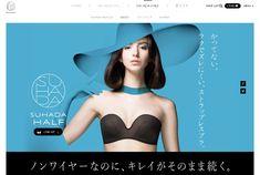 Web Japan, Lineup, Web Design, Movie Posters, Movies, Nice, Women, Fashion, Moda