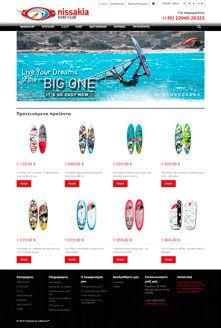 Shop powered by PrestaShop Banner Design, Ui Design, Banners, Surfing, Club, Banner, Surf, Posters, User Interface Design