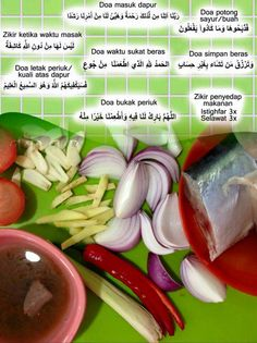 Zikir when cooking in the kitchen Islamic Dua, Islamic Quotes, Quran Quotes, Qoutes, Doa Islam, Muharram, Learning Arabic, Alhamdulillah, The Cure