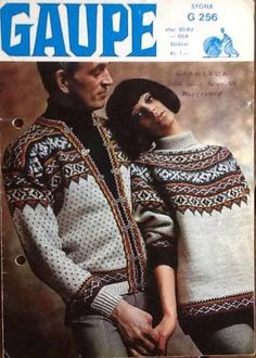 The Sygna kofte cardigan and sweater Etnic Pattern, Knitting Yarn, Clothing Patterns, Knitwear, Men Sweater, Vest, Round Top, Sweaters, Knits
