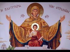 Our Lady of the Sign aka Panagia Platytera Icon, reference to Isaiah Therefore the Lord himself will give you a sign; the young woman, pregnant and about to bear a son, shall name him Emmanuel. Orthodox Prayers, Isaiah 7, Architecture Art Design, Queen Of Heaven, Holy Mary, God Prayer, Orthodox Icons, Blessed Mother, Mother Mary