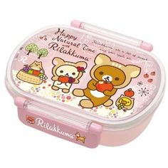 I've been obsessed with Rilakkuma lately... this bento box features him and his friends picnicking.