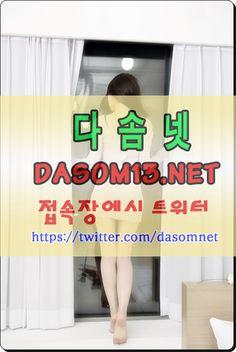 동탄오피 일산오피『다솜넷∥dasom13.net』부천안마 선릉역건마