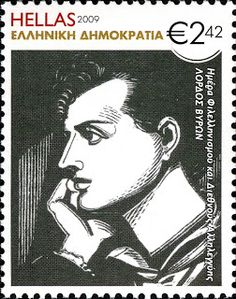 Stamp: Philhellenism and International Solidarity Day - Lord Byron (Greece) (Anniversaries and Events) Mi:GR 2476 Lord Byron, Vintage Stamps, Vintage Prints, Postage Stamp Design, Penny Black, Stamp Collecting, Mail Art, Illustration, Greece