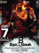 8 Thottakkal Full Movie Storyline: 8 Thottakkal opens in black and white. A young boy has witnessed a murder. That's quite convenient for the killer, who ensures that the child is put behind bars of a juvenile prison.