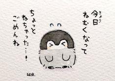 Penguin Drawing, Rabbit Drawing, Penguin Party, Drawing Interior, Cute Penguins, Kawaii Wallpaper, Cute Illustration, Comic Character, Cartoon