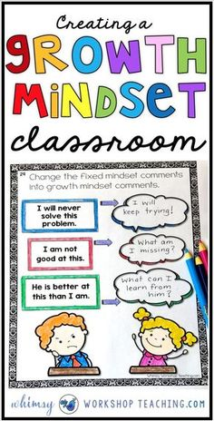 Creating a growth mindset classroom really makes a difference in how students accept challenges and encourage each other! Here are some ways I foster growth mindset thinking in my classroom this year (free downloads!)