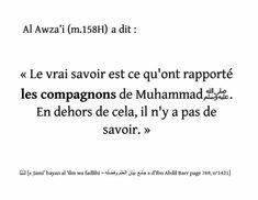 Jami' Bayan L wa Fadlihi Hadith, Allah, Math Equations, Impatience, Muslim, The Believer, Quote, Lyrics, Islam