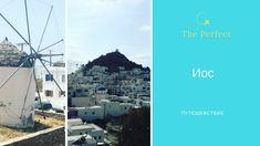 Остров Иос является частью Кикладских островов на юге Греции. За последние несколько лет Иос превратился в остров, на котором есть все для отдыха туристов разных возрастов и с разными вкусами. В течение многих лет Иос был известен исключительно, как остров для партии. Однако он может предложить гораздо больше. Здесь вы найдете разнообразный отдых для души и тела. Desktop Screenshot