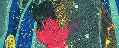petitpalais.paris.fr Des carpes et dragons japonais aux chouettes et autres chimères romantiques Les jours suivants à 15h : Vacances de la Toussaint Octobre : 20, 21, 22, 23, 27, 28, 29, 30 Vacances de Noël Décembre : 22, 23, 24