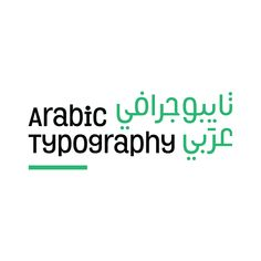 """Check out this @Behance project: """"Arabic Typography IV"""" https://www.behance.net/gallery/40826603/Arabic-Typography-IV"""