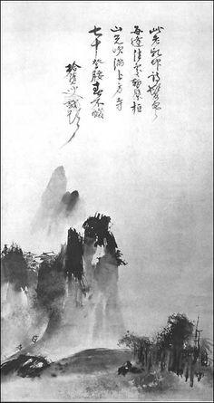 sesshū tōyō (1420-1506) - hatsuboku-sansui (landscape with flung ink)