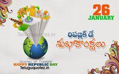 NaveenGFX.com: Republic day telugu greeting