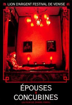 Raise the Red Lantern (épouses et concubines).