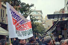 Σέρρες: Γενική απεργία και πορεία εργαζομένων (photo