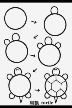 Drawing things drawing lessons on easy drawings for kids Doodle Drawings, Doodle Art, Cute Drawings, Simple Cartoon Drawings, How To Doodle, Flower Drawings, Drawing Flowers, Easy Drawings For Kids, Art For Kids