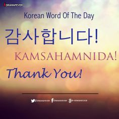 Practice your Korean by watching K-dramas onwww.dramafever.com                                                                                                                                                                                 More