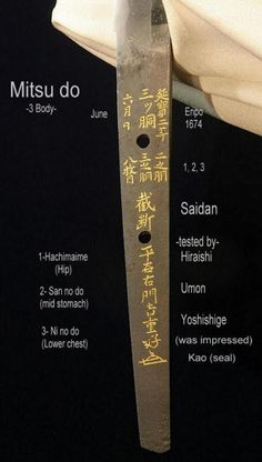 Body cutting tests normally inlaid in gold on the tang.