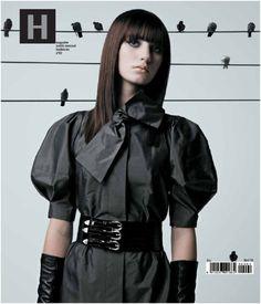 Model:  Maegan Dean  Cover of H Magazine (Barcelona Spain) April 2008