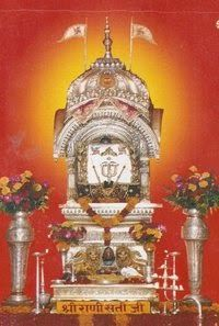 श्री राणी सती दादी: चैत्र नवरात्री महोत्सव दादी मंदिर नाहरपुर, दिल्ली ...
