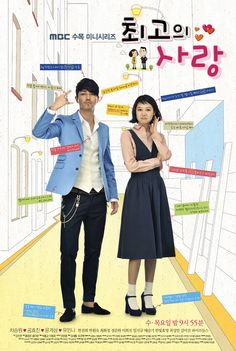 The Greatest Love (Korean Drama, 2011). the guy here is funny. light but entertaining. love the soundtrack.
