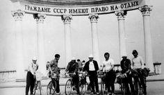 7 марта 1967 постановлением ЦК КПСС, Совмина СССР, ВЦСПС введена 5-дневная рабочая неделя с 2 выходными днями