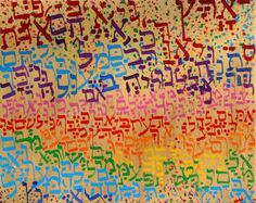 Finding My Israeli Identity in Hebrew; Learning a language is really pretty simple: you just have to immerse yourself in it and use it as often as you can.