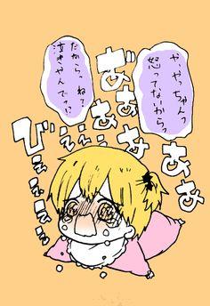 HQ+ヨウジ [8] Haikyuu Yachi, Haikyuu Fanart, Nishinoya, Daisuga, Kuroken, Bokuaka, Iwaoi, Kagehina, Kawaii Faces