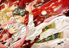 Feh Yes Vintage Manga Manga Art, Manga Anime, Basara, Anime Tattoos, Manga Love, Manga Comics, Shoujo, Drawing Reference, Comic Art