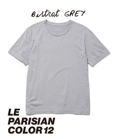 ◆ Bistrot GREY - ビストロ・グレー // 何一つ無駄のない、ミニマルなキッチン。無機質なその空間には、日本人シェフが2人。パリジャンたちの夜に笑顔をもたらす料理を、次々と送り出していく。夜な夜な、パリの心を満たすキッチンのグレー。ビストロ・グレー。◆ 【 Tシャツ- ROUND-NECK - MAN ¥3,900 ※ 税抜】   #lejun #tokyo #paris #europeancomfort #parisiancolor #bistrotgrey #ルジュン #パリジャンカラー #ビストログレー