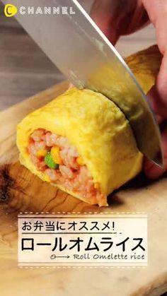 お花見のシーズンがやってきましたね♪普段のお弁当はもちろん、彩りがかわいいので Cute Food, Good Food, Yummy Food, Japanese Dishes, Japanese Food, Easy Cooking, Cooking Recipes, Vegan Lunch Box, Bento Recipes