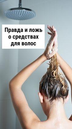Cosmetic sesta so pacino entered in our everyday life. We often forget that behind them is a lot of research. Vibia new shampoo. S skoee alatima f Beauty Care, Beauty Hacks, Hair Beauty, Beauty Makeup, Hair Masks For Dry Damaged Hair, Hair 24, Herbal Extracts, Shiny Hair, Diet Menu