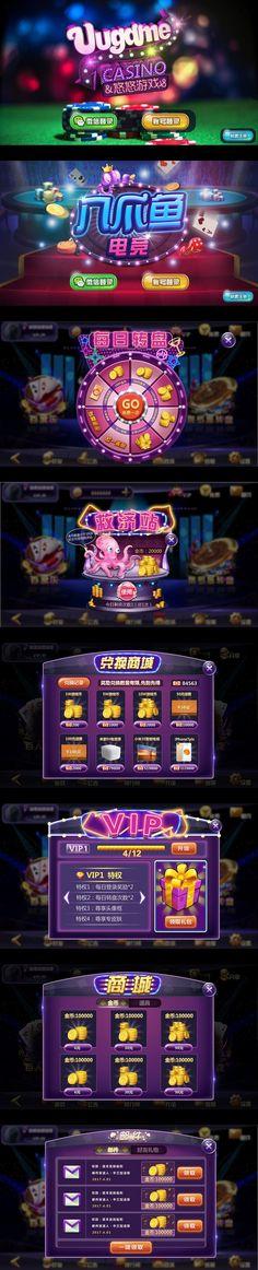 棋牌《八爪鱼电竞》|UI|游戏UI|黑白... Game Design, Ui Design, Graphic Design, Game Gui, Bingo Games, Casino Games, Motion Graphics, Art Direction, Poker
