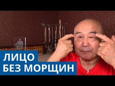 Accupuncture, Facial Yoga, Salud Natural, Face Massage, Qigong, Youtube, Health Motivation, Health Tips, Hair Beauty
