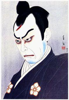 hanga gallery . . . torii gallery: Nakamura Kichiemon as Mitsuhide by Natori Shunsen