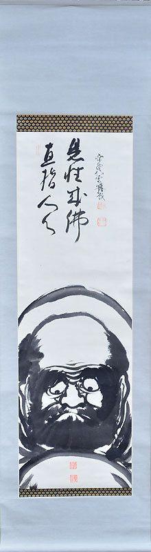 Daruma Zen Scroll Annotation by Shoun (Sohan Gempo)