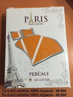 Διαγωνισμός Zibrel paris με δώρο ένα σετ υπερ πλα σεντόνια 100% COTTON  PERCALE - c3d7584558e