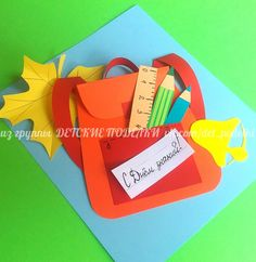 Back to school Craft kids School bag Back To School Crafts For Kids, Back To School Art, Sunday School Crafts, Diy For Kids, Craft Kids, School Decorations, School Themes, Summer Crafts, Fall Crafts