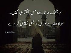 Islamic poetry,Urdu poetry,#urdu_poetry,Qwrites Fun Time, Quotes Motivation, Urdu Poetry, Good Times, Allah, Islamic, Motivational Quotes, Jokes, Writing