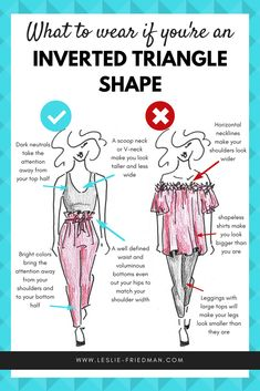 bf039e0d7e What to wear if you re an inverted triangle body shape Inverted Triangle  Outfits