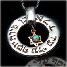 Kabbalah Jewelry Ben Porat Yosef & Star of David, Unique Kabbalah jewelry from Israel