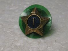 Vintage Boy Scout Gold Tone Star with Enameled No. 1 Brooch/Lapel Pin, Gold Tone
