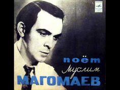 Три года ты мне снилась (Н. Богословский - А. Фатьянов), Мелодия.