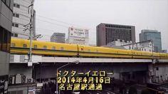 ドクターイエロー_2014年4月16日名古屋
