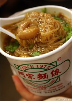 oyster noodles | Taiwanese Food
